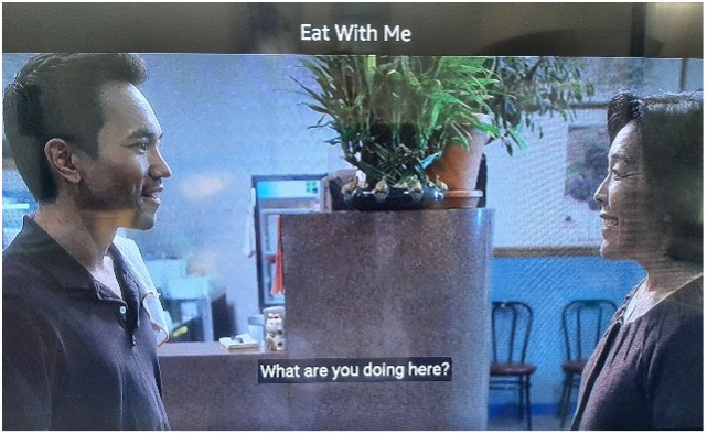 EAT WITH ME still